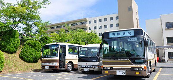 職員送迎バス